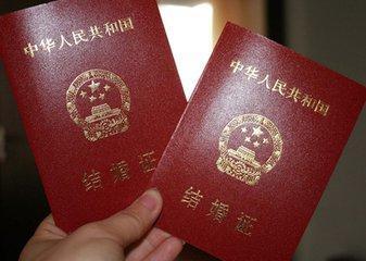 广州法律咨询,重婚罪