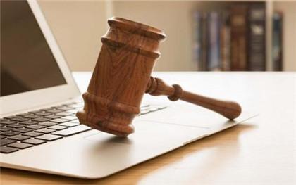 重婚罪的取证指南