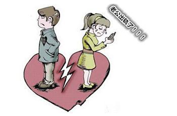 男人出轨离婚_男人出轨离婚5年后悔了_男人出轨 离婚