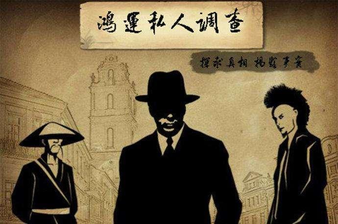 广东侦探公司