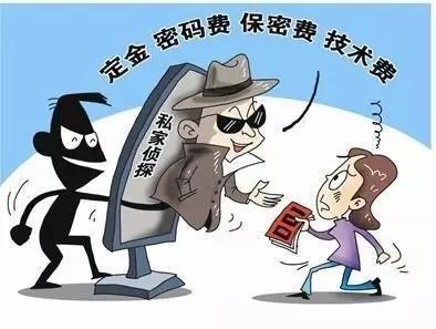 苏州私家侦探公司收费_私家侦探公司收费_合肥私家侦探公司收费