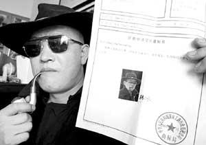 曲阜私家侦探公司电话_私家侦探公司电话_云南私家侦探公司电话