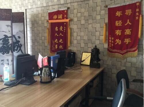 私家侦探公司电话_云南私家侦探公司电话_曲阜私家侦探公司电话