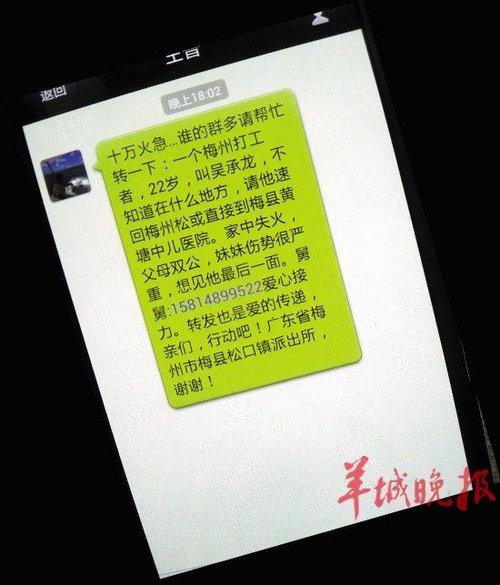 手机号寻人_免费手机号定位寻人_手机号定位寻人系统