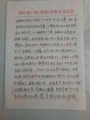 """今日头条""""识脸寻人""""上线四天出现首个成功案例"""
