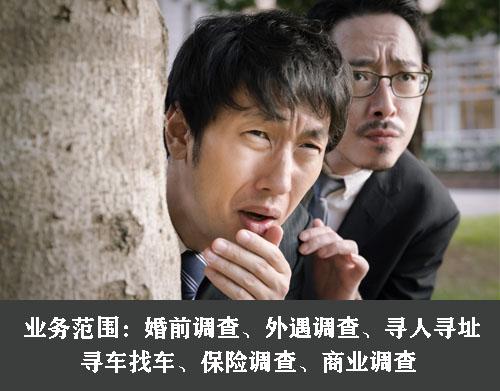 上海寻人寻址