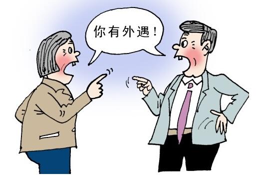 婚姻调查法证公司_洛阳婚姻调查法证公司