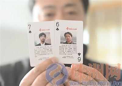 中国寻人第一人_中国寻人网照片寻人_中国寻人