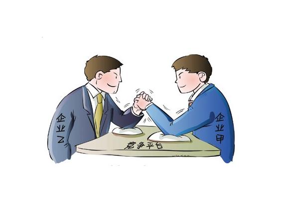 业务调查_北京业务调查_业务调查调查