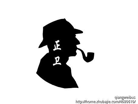 侦探公司名称