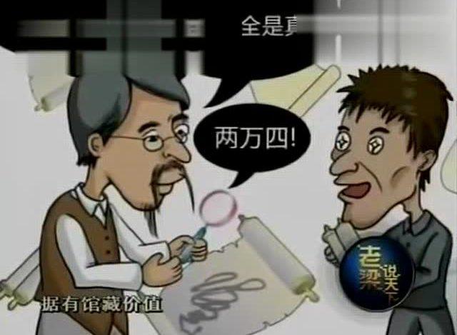 商务调查骗子_商务调查骗子