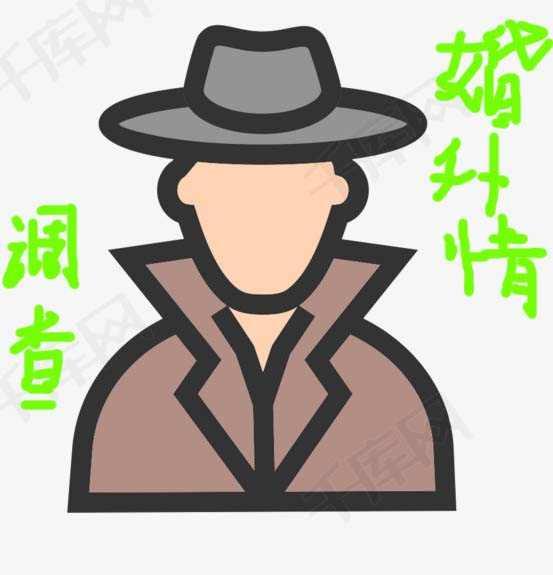 私家侦探调查公司