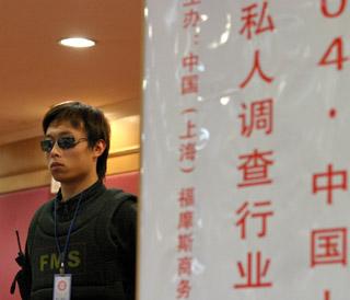温州正规私家侦探调查公司_私家侦探调查公司_中国全能私家侦探调查公司