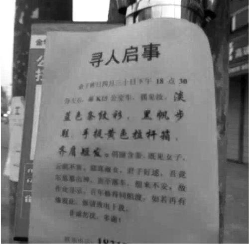 公安免费寻人网站_成都寻人网站_寻人网站