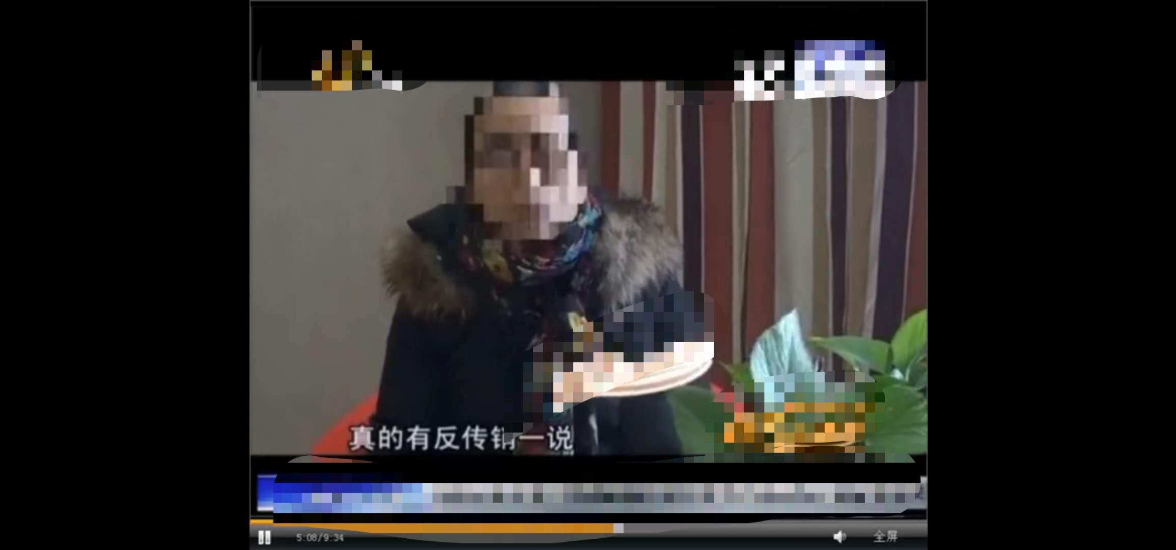 人员追踪网站_公安免费追踪网站_成都人员追踪网站