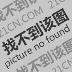 广州寻人网