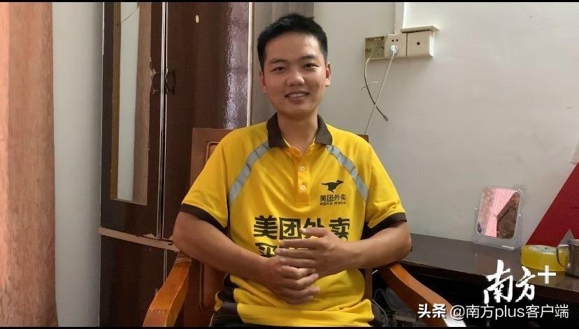 寻人|广州这位外卖小哥拥有四个名字,却找不到自己的亲人