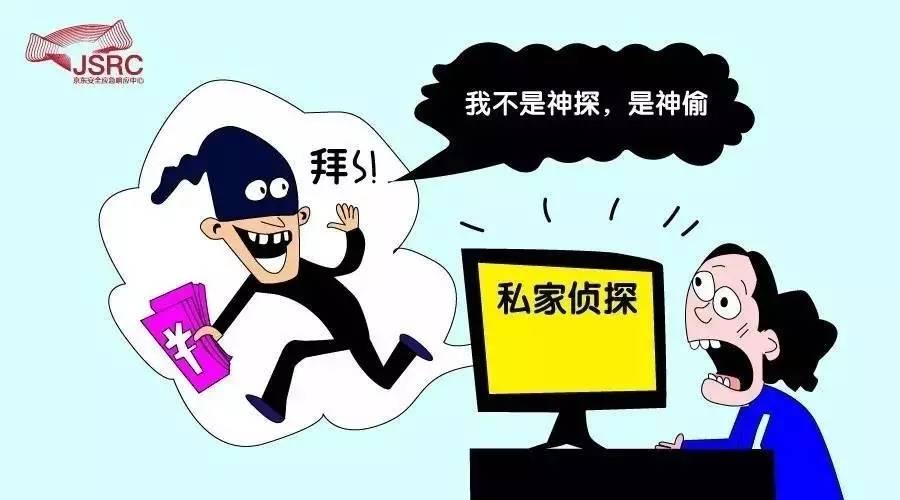 网上侦探公司可靠吗