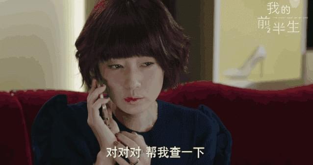 侦探Company调查_Shanghai 侦探Company Fubon调查_Shanghai 侦探Company Xi