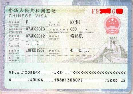 日本公司排队退出中国?商务部门:根本没有站起来