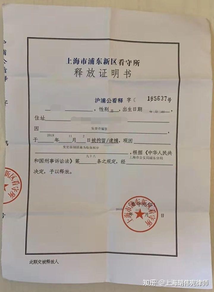 """侦探公司地址 严格执行监督纪律工作规则取证中的""""应当""""二十四项规范,形"""