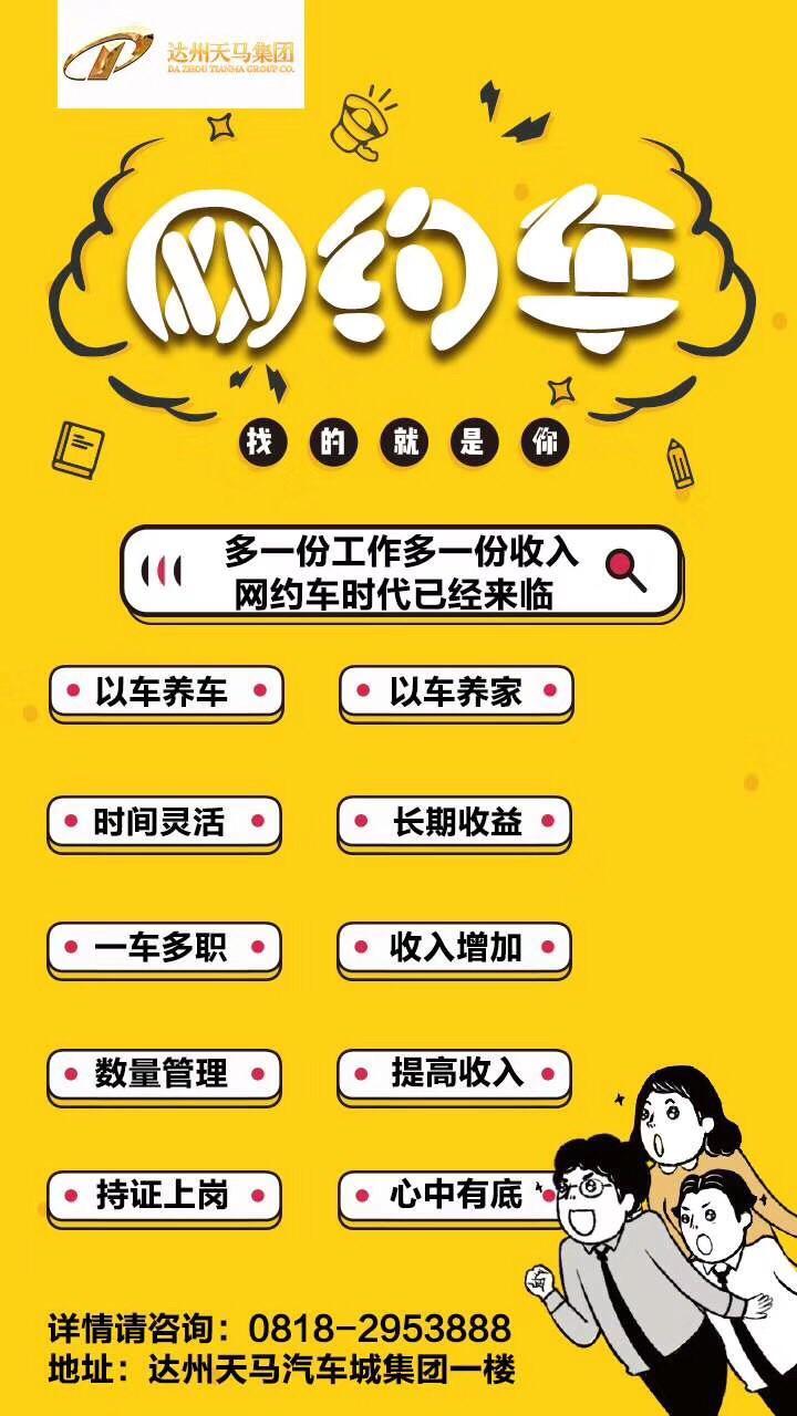 寻人找人公司_北京寻人公司_寻人公司哪家好