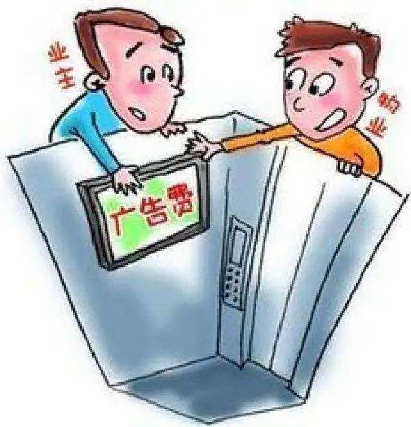 贵州省人民政府,西丰县城城劳务有限公司,贵阳凯磷酸盐肥料有限公司生态环