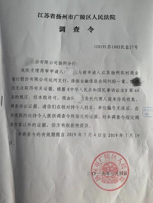 高等法院发布:律师调查命令调查被拒绝,法院可以向纪律委员会发布司法建议