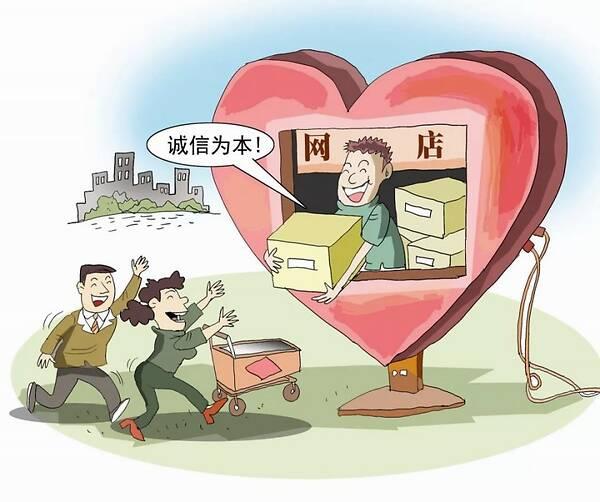 私家侦探排名 《中国网络诚信发展报告》首次发布!