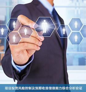 资产管理公司有哪些业务范围?投资管理公司的作用是什么?