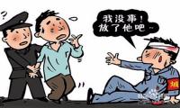北京VQ公司广告中使用的绝对术语的案例分析和案例处理经验